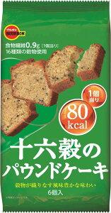 ブルボン 十六穀のパウンドケーキ 6個 まとめ買い(×6)|4901360338979(dc)(082742)