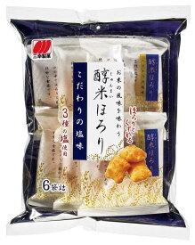 三幸製菓 醇米ほろり こだわりの塩味 120g まとめ買い(×12) 4901626014654(tc)(049840)