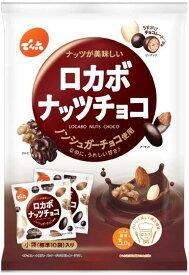 でん六 小袋ロカボナッツチョコ 160g まとめ買い(×8)|4901930025599(tc)(049840)