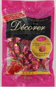 ユウカ デコレ ティラミスチョコいちご 68g まとめ買い(×6)
