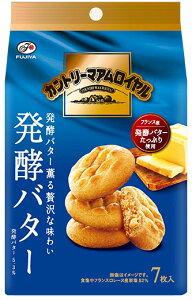 不二家 カントリーマアム 発酵バター 7枚 まとめ買い(×5)
