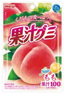 明治 果汁グミもも 51g まとめ買い(×10)