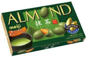 アーモンドチョコレート 抹茶 10箱