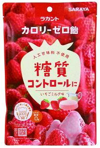 サラヤ ラカントカロリーゼロ飴 いちごミルク味 40g まとめ買い(×6)