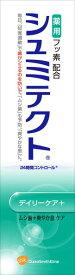 GSK 薬用シュミテクト デイリーケア+ 90g ハミガキ 歯みがき|4901080719416(tc)
