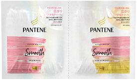 (4個セット)P&G パンテーン ミー スーパーモイストスムース トライアルサシェ 10ml+10g|まとめ買い