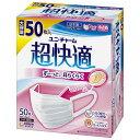 ユニチャーム 超快適マスク プリーツタイプ 小さめ 50枚入り かぜ 花粉用 大容量