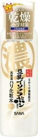 36個 セット サナ なめらか本舗 リンクル化粧水N 200ml