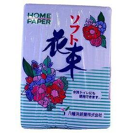 八幡浜紙業 ちり紙 ソフト花束 700枚 落とし紙 トイレットペーパー