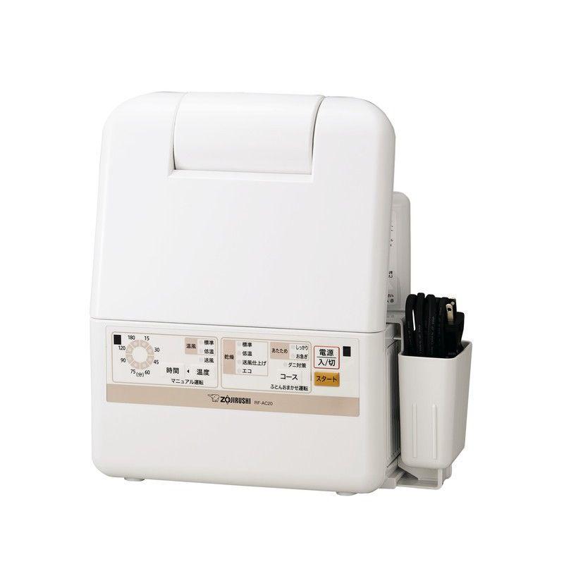 布団乾燥機 象印 ふとん乾燥機 RF-AC20 WA(ホワイト) 【送料無料】 4974305215031:最寄家電