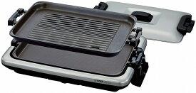 タイガー ホットプレート (モウいちまい) CRV-G200 プレート2枚 平面プレート 穴あき・波型プレート  4904710421659