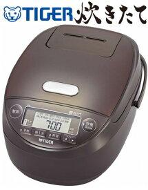 タイガー 圧力IH炊飯器 一升炊き JPK-B180 T(ブラウン) 圧力 IH 炊飯器 炊飯ジャー 炊きたて 一升 1升 3層 遠赤釜 土鍋コーティング 少量 早炊き 冷凍ご飯 麦めし