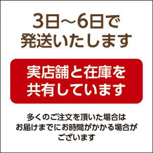 大森屋青のり8gまとめ買い(×6)|4901191490105(dc)