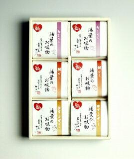 湯葉のお吸い物(ありがとう) 6個入り 三種 53078:食品(直)