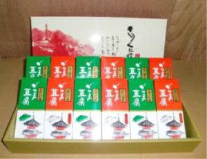 送料無料 ごま豆腐詰合せCL?1|53338|