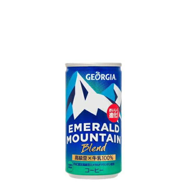 ジョージアエメラルドマウンテンブレンド 185g缶 ケース 30本入り(送料無料)|4902102107358(ds11758-E)