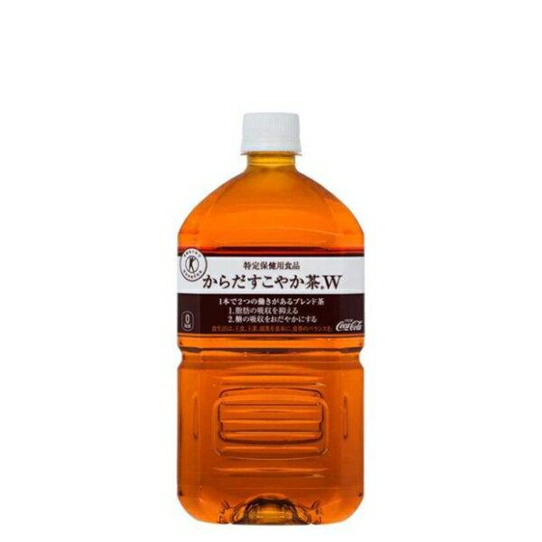 からだすこやか茶 1050mlPET ケース 12本入り(送料無料)|4902102114479(ds11758-A)