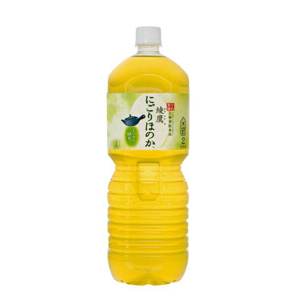 綾鷹にごりほのか ペコらくボトル2LPET ケース 6本入り(送料無料)|4902102118934(ds11758-A)