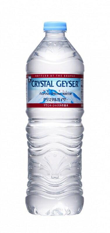 水 送料無料 ケース クリスタルガイザー 700mlX24本|4959127016127-C:食品(c1-dc)(寄5005)