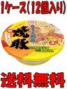 金ちゃん飯店焼豚 156g ケース 12個入り(送料無料)|4904760010155:食品(出c1-tc)