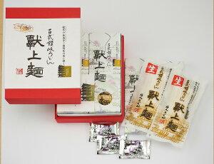 将八 献上麺 ET-50(送料無料)|40218|