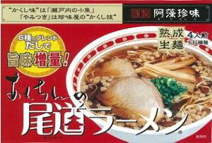 (送料込み) 阿藻珍味 尾道ラーメン4食箱