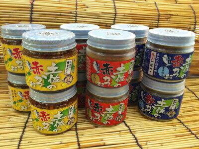 土佐の赤かつお(にんにく味、青さのり味、ゆず味)4個ずつセット 53508:食品(直)