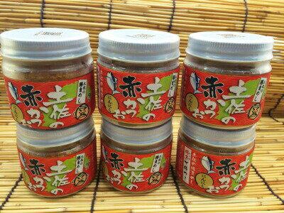 土佐の赤かつお(にんにく味)6個セット 53518:食品(直)