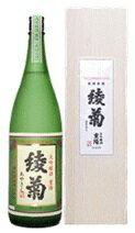 綾菊酒造株式会社 綾菊大吟醸重陽 720ml|62678:食品(直)