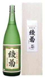 綾菊酒造株式会社 綾菊大吟醸重陽 720ml 62678:食品(直)