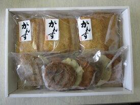 広島がんすギフトセット (送料無料)|40579:食品(直)
