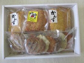 広島がんす 赤鬼がんすギフトセット (送料無料)|40589:食品(直)