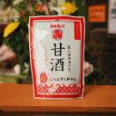 入江の甘酒|51049:食品(直)