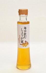 北川村ゆず王国 毎日飲むしょうが蜜 ((有)ユニオン)(stk-251-51569)| しょうが 生姜 ショウガ ハチミツ 蜂蜜 レモン 檸檬 しょうが蜜 ソフトドリンク 食べ物 食品