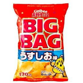 カルビー ビッグバッグうすしお味 170g まとめ買い(×12)
