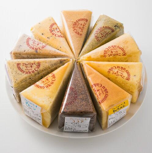 一柳 こんにゃくケーキ10個セット(送料無料) 40659:食品(直)