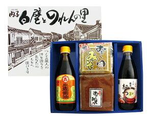 森文田舎味噌醤油セット(送料無料) 50448 