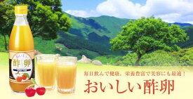 森文醸造 おいしい酢卵 360ml おいしい酢卵は、富士フイルム 富山化学株式会社と技術提携しています。