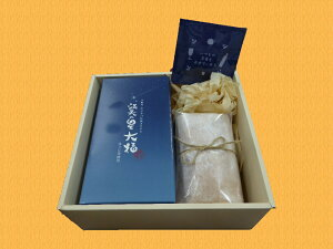送料無料 満天の星大福ギフト「茶心〜ちゃごころ〜」|70328|