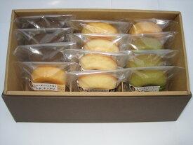 たまご屋さんの焼きドーナツ 12個入り (ヤマサキ農場)(stk-274-70558)  養鶏場 たまご屋 たまご 玉子 ドーナツ 焼き菓子 ノンフライ 洋菓子 お菓子 どーなつ 焼きドーナツ 高知