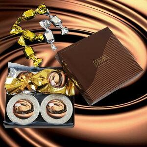 生姜の国のCHOCOLATE ギフトセット 3 お菓子 菓子 おやつ 洋菓子 チョコ チョコレート ジンジャー ジンジャーショコラ ビター ミルク セット 詰め合わせ 護符と 贈り物 お祝い プレゼント バレ