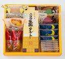 ハタダ 和菓子詰めあわせ|70888