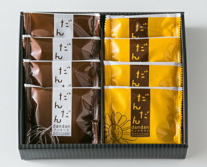 だんだん 8個 (パティスリー・ジュテーム) 菓子 お菓子 おやつ 焼菓子 洋菓子 クッキー アーモンド チョコ チョコレート チョコサンド ギフト プレゼント