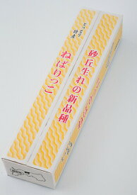 JA鳥取中央 長いも(ねばりっこ) 2Lサイズ 3kg箱 (広本商店)(stk-212-10629)  長いも ながいも 山芋 ヤマイモ 野菜 根菜 とろろ 鳥取 JA 2Lサイズ 3kg 食べ物 食品