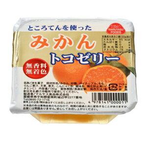 送料無料 【マルヤス】トコゼリー オレンジ 24個入り|41048|