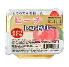 【マルヤス】トコゼリー ピーチ 24個入り|41058 :食品(直)