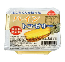 【マルヤス】トコゼリー パインアップル 24個入り|41068 :食品(直)