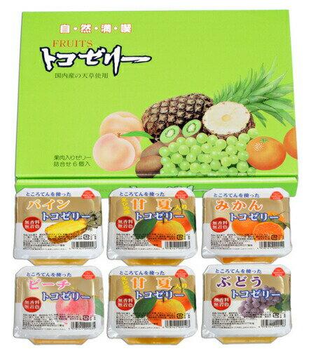 【マルヤス】トコゼリーギフト 6個入り|41128 :食品(直)