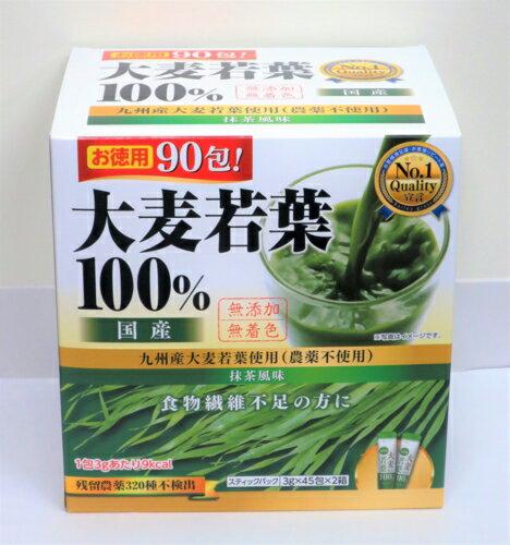 芙蓉薬品 九州産大麦若葉粉末100% 90包 4582351890319 :健康食品