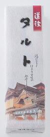 【亀井製菓】道後タルト|4980442044403